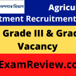 Agriculture Department Recruitment 2021 - Grade III And Grade IV Vacancy