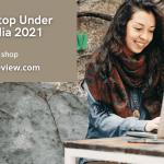 Best HP Laptop Under 30000 In India 2021